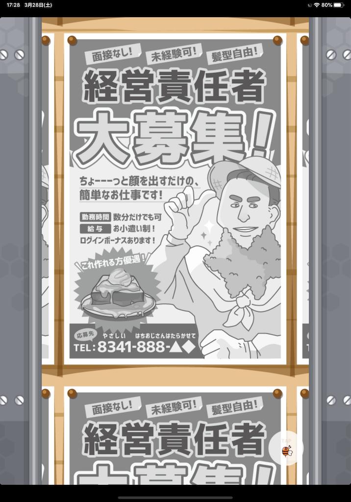 f:id:dedashidake:20200328173825p:image