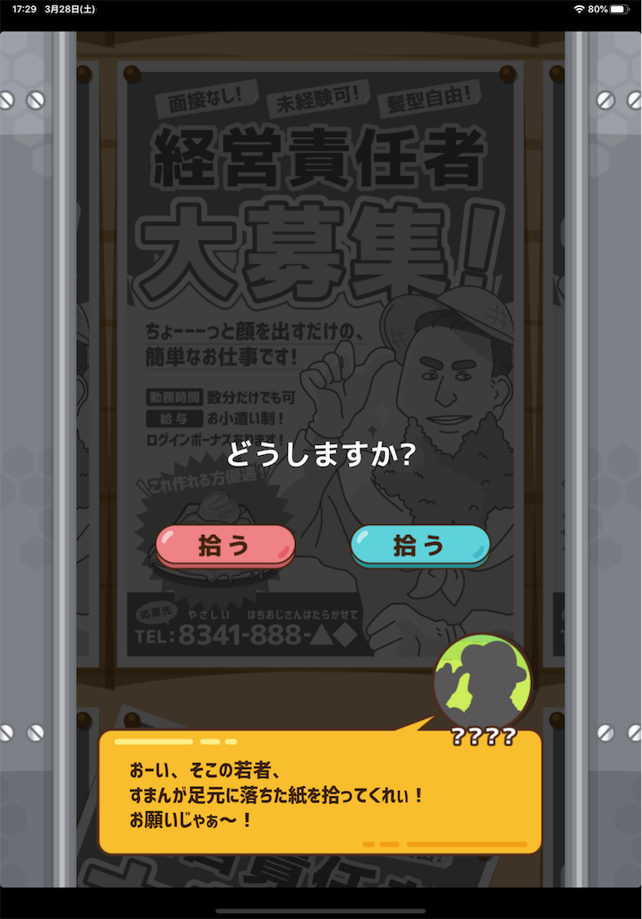 f:id:dedashidake:20200328173933p:image