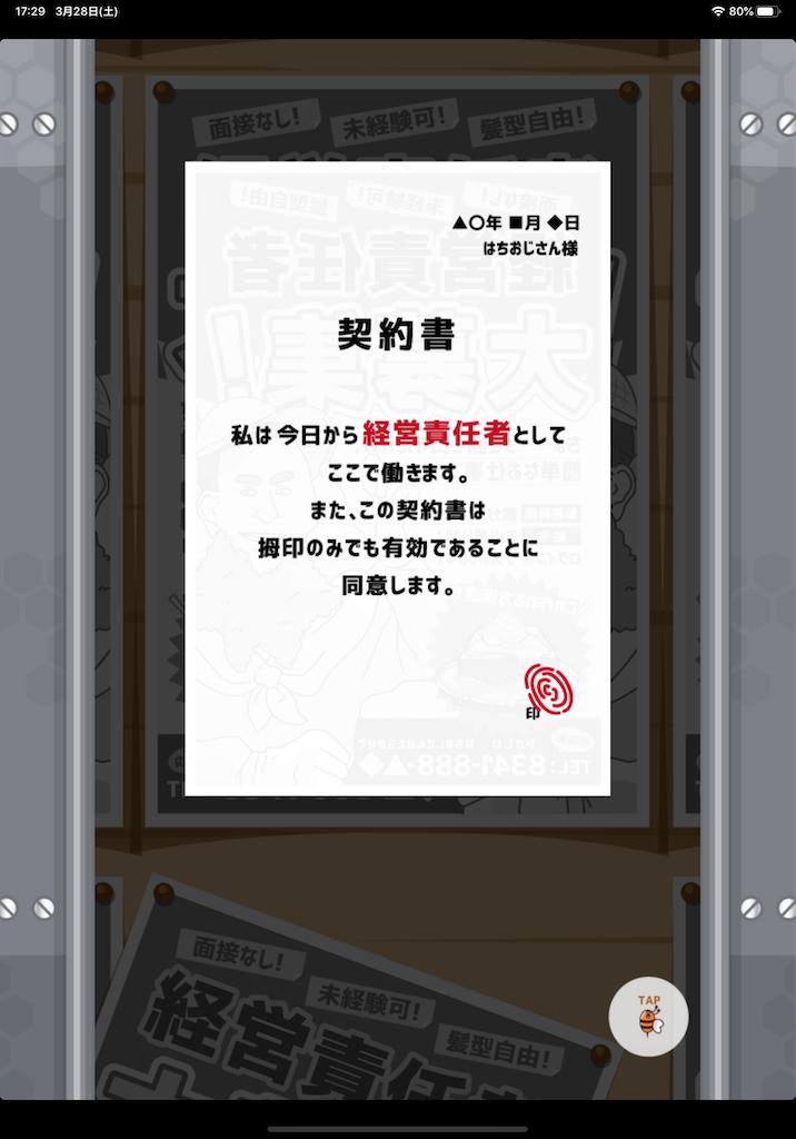 f:id:dedashidake:20200328174114p:image