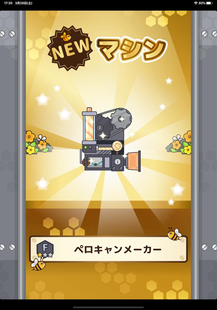 f:id:dedashidake:20200328174429p:image