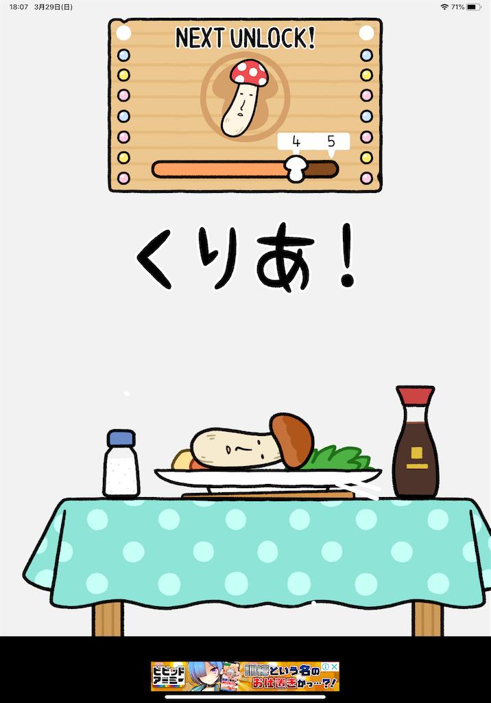 f:id:dedashidake:20200329181402p:image