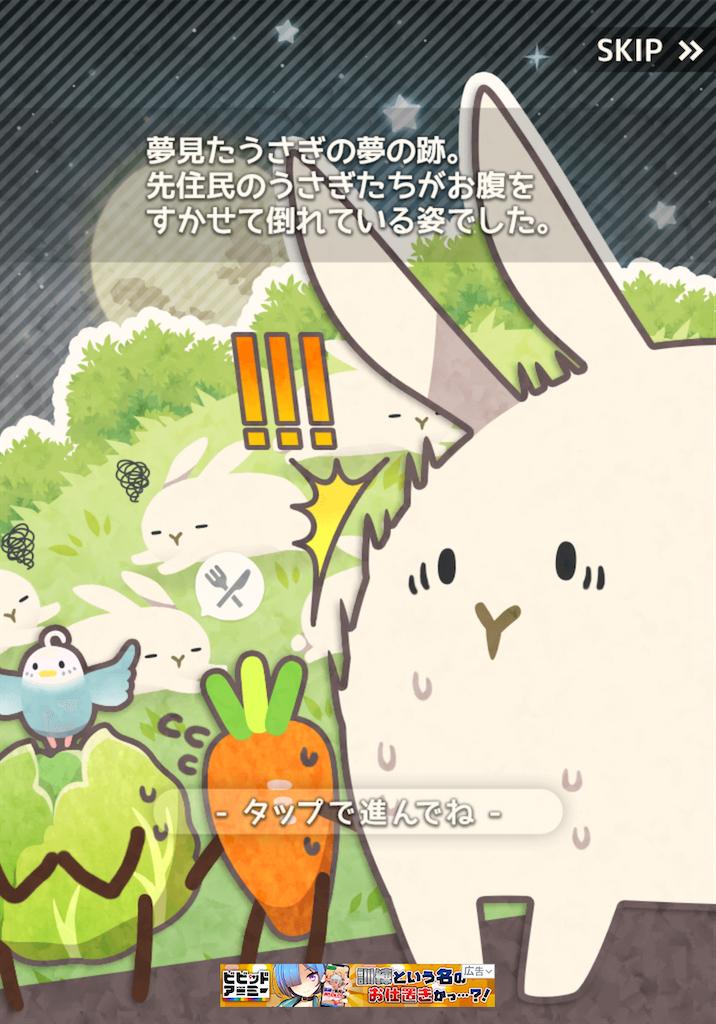 f:id:dedashidake:20200331190157p:image