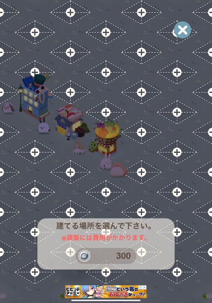 f:id:dedashidake:20200331191240p:image