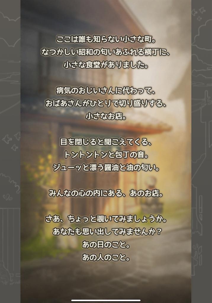 f:id:dedashidake:20200401203159p:image