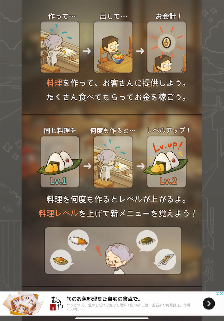 f:id:dedashidake:20200401203458p:image