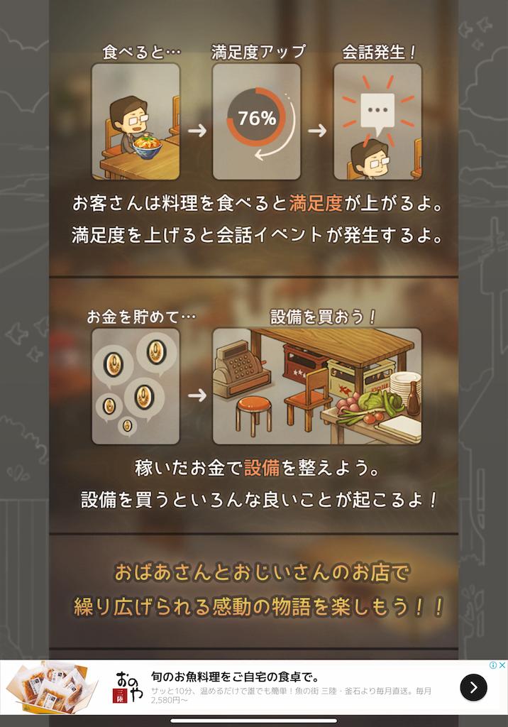 f:id:dedashidake:20200401203557p:image