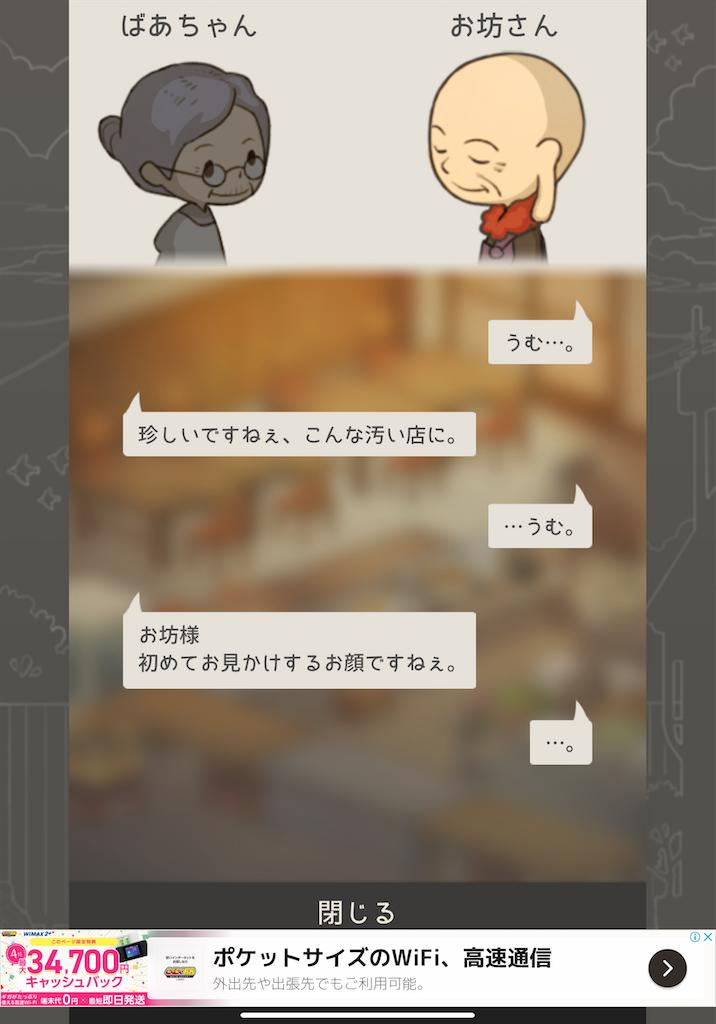 f:id:dedashidake:20200401204143p:image