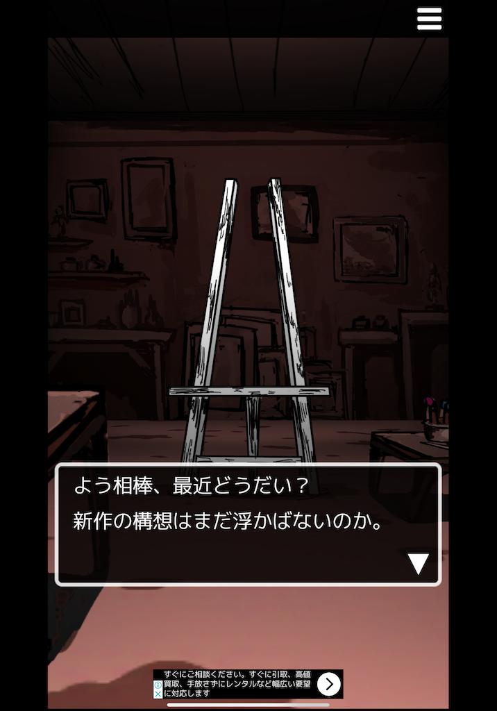 f:id:dedashidake:20200403193002p:image
