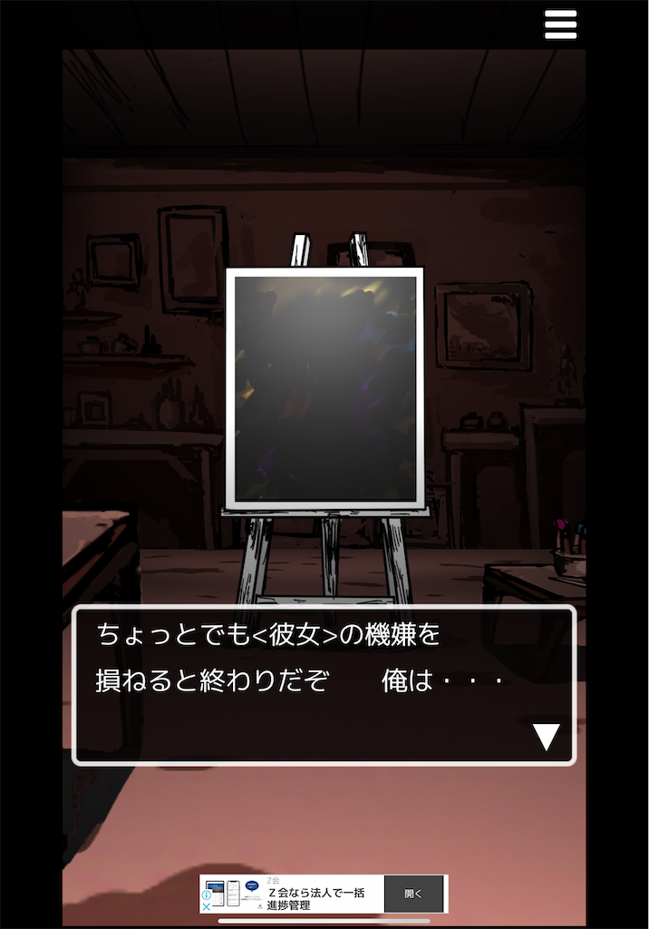 f:id:dedashidake:20200403193212p:image