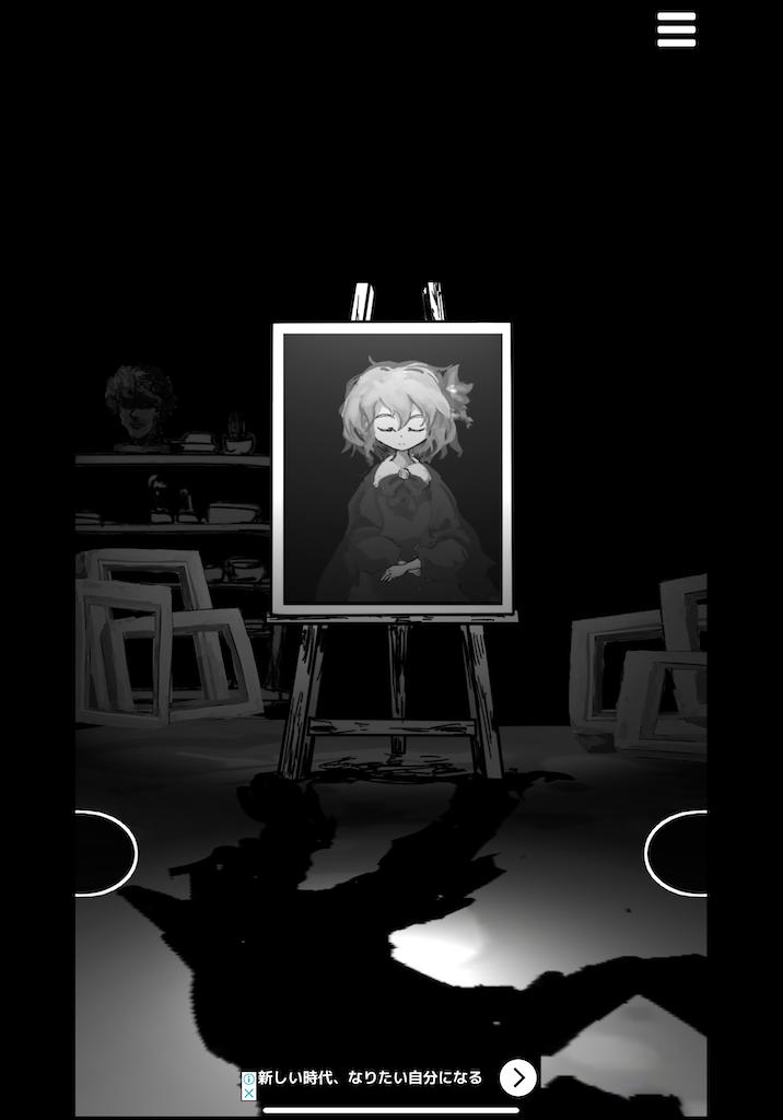f:id:dedashidake:20200403194039p:image