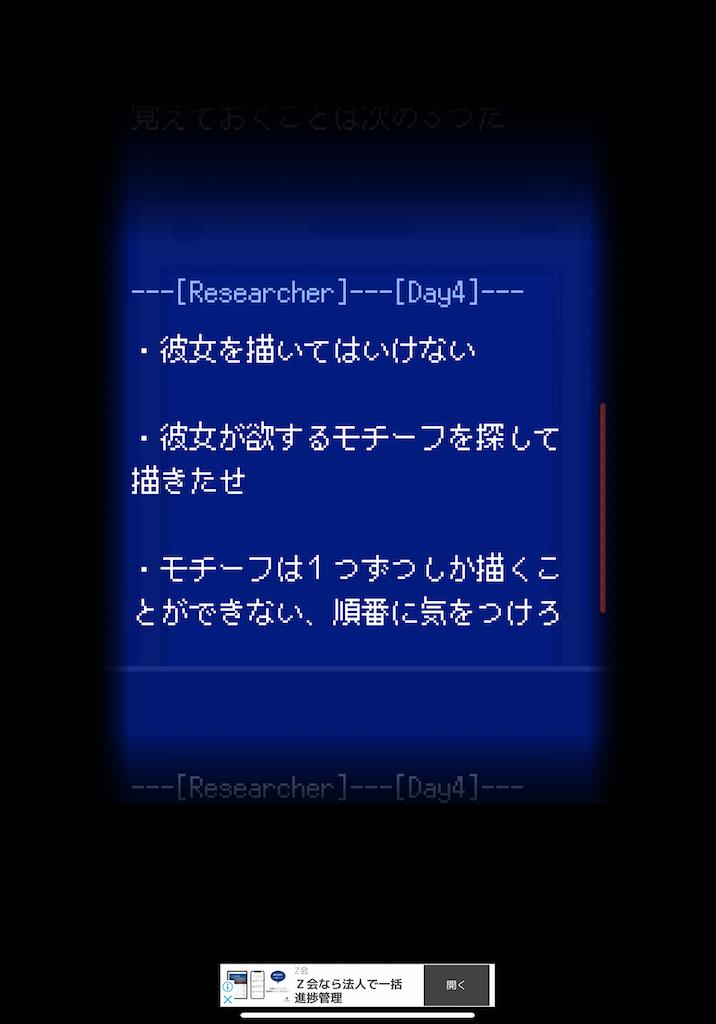 f:id:dedashidake:20200403194135p:image