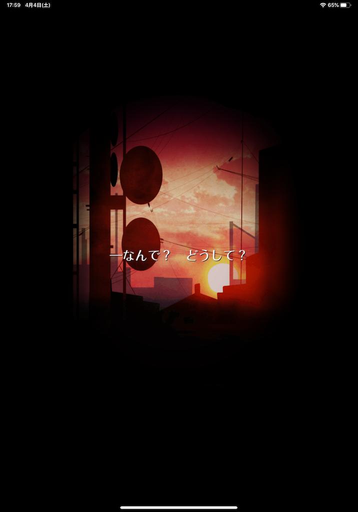 f:id:dedashidake:20200404192404p:image
