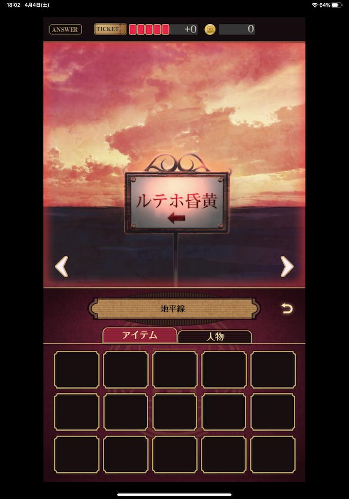 f:id:dedashidake:20200404193046p:image