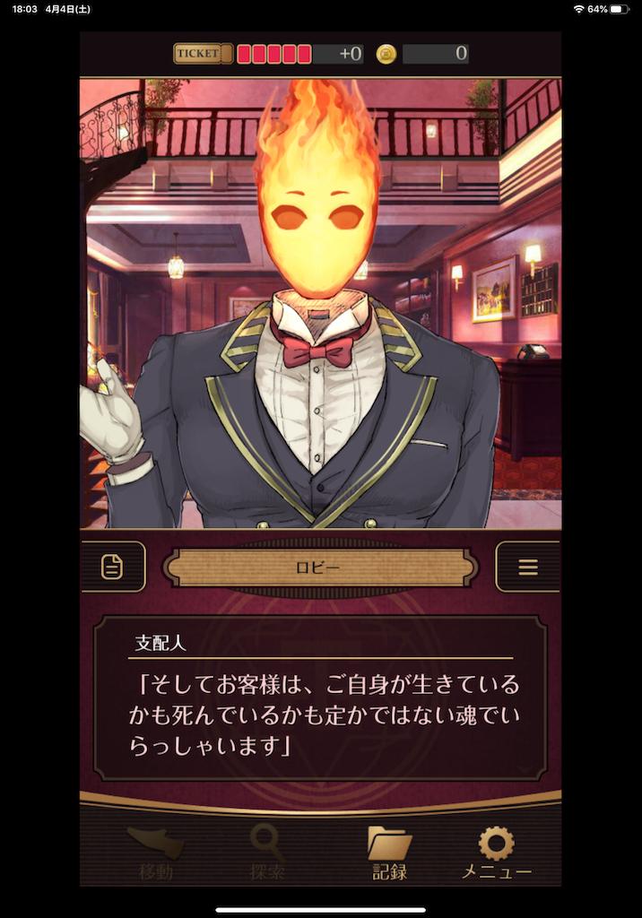 f:id:dedashidake:20200404193303p:image