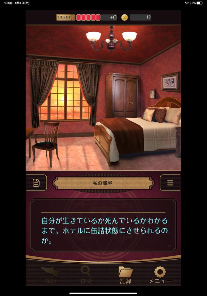 f:id:dedashidake:20200404194008p:image