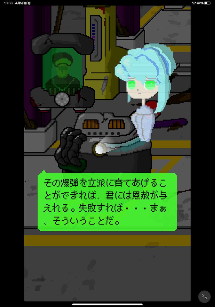 f:id:dedashidake:20200405185417p:image