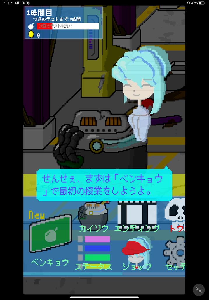 f:id:dedashidake:20200405190058p:image