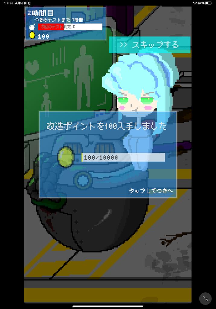 f:id:dedashidake:20200405190536p:image