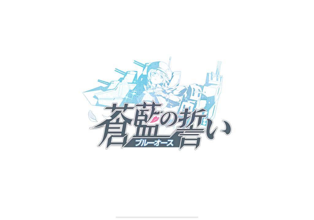 f:id:dedashidake:20200407195346p:image