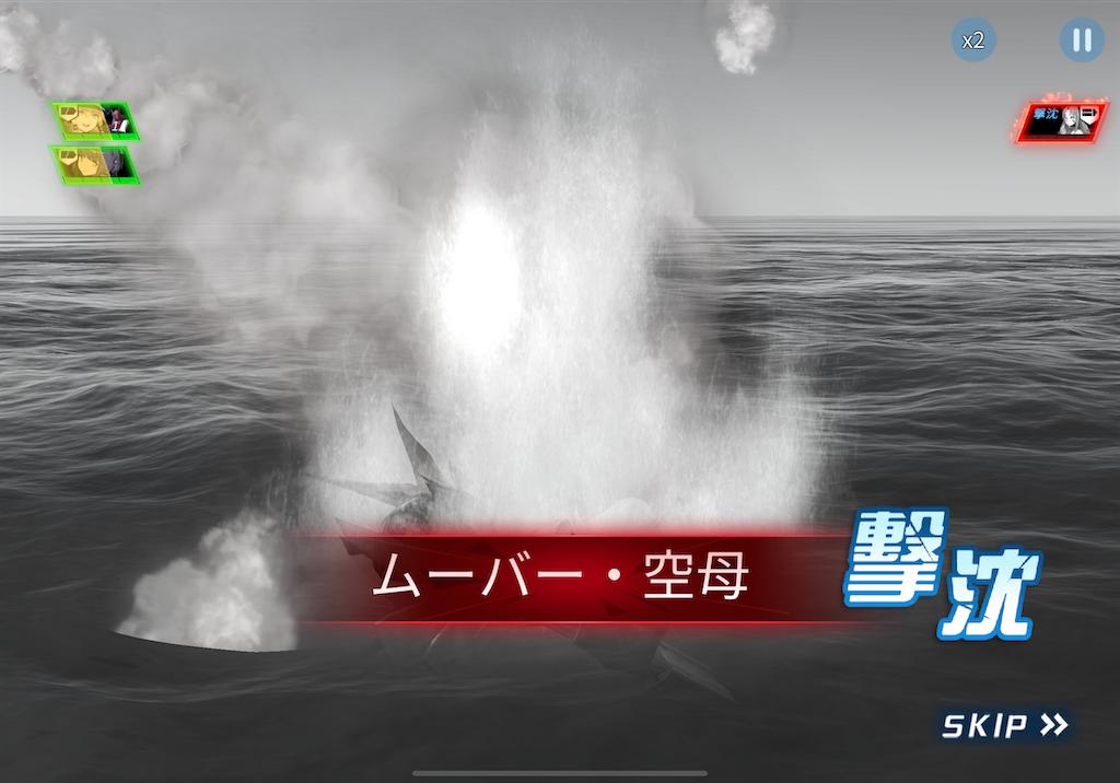 f:id:dedashidake:20200407202350p:image