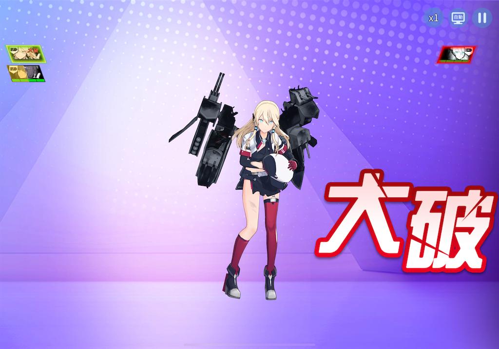 f:id:dedashidake:20200407202613p:image