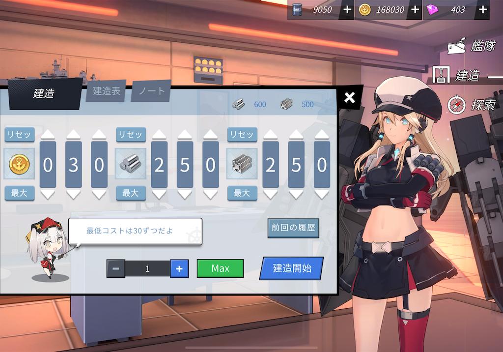f:id:dedashidake:20200407202904p:image