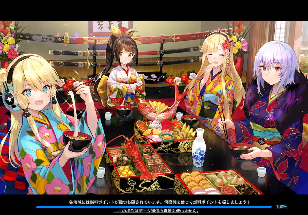 f:id:dedashidake:20200407203324p:image