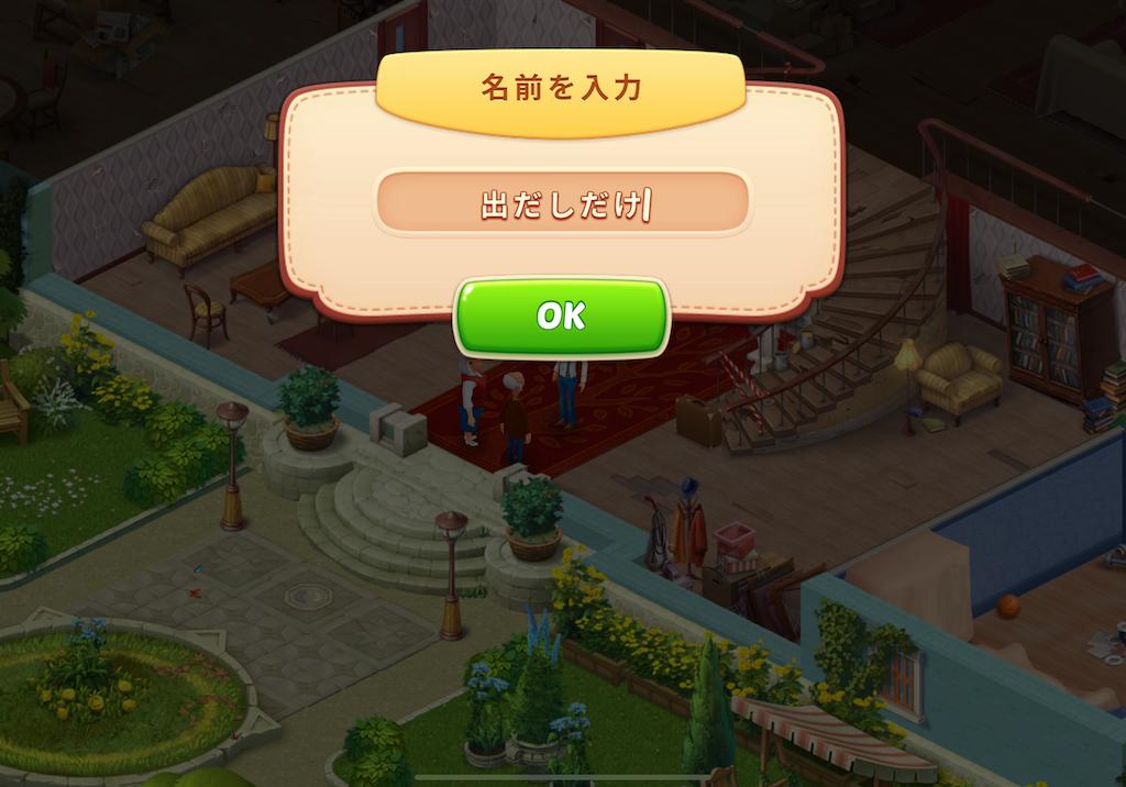 f:id:dedashidake:20200408202131p:image