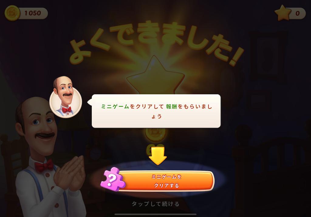 f:id:dedashidake:20200408202346p:image