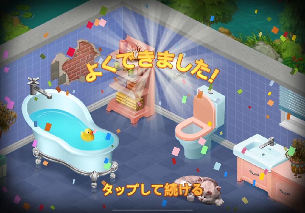 f:id:dedashidake:20200408202556p:image