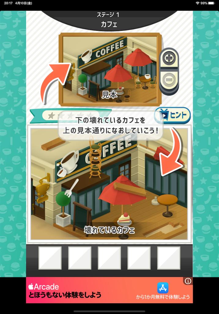 f:id:dedashidake:20200410204109p:image