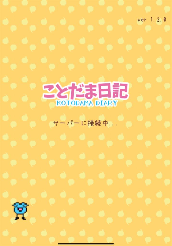 f:id:dedashidake:20200411192255p:image