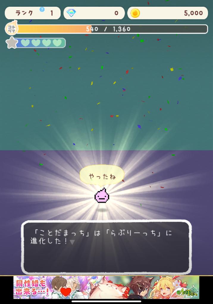 f:id:dedashidake:20200411192538p:image