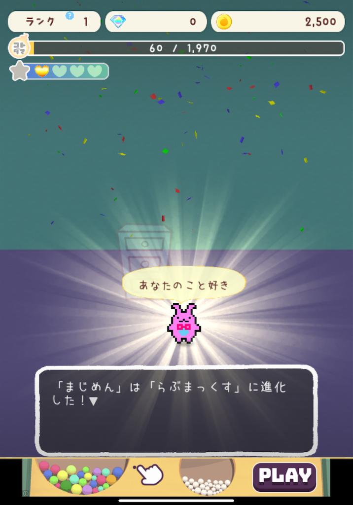 f:id:dedashidake:20200411192739p:image