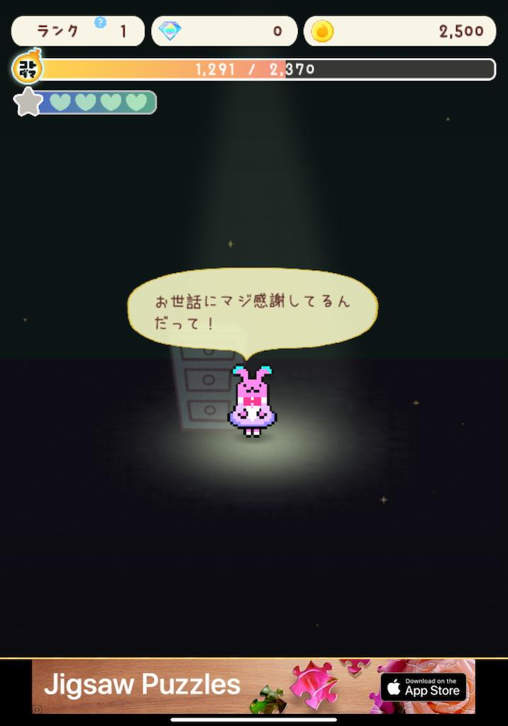 f:id:dedashidake:20200411192934p:image