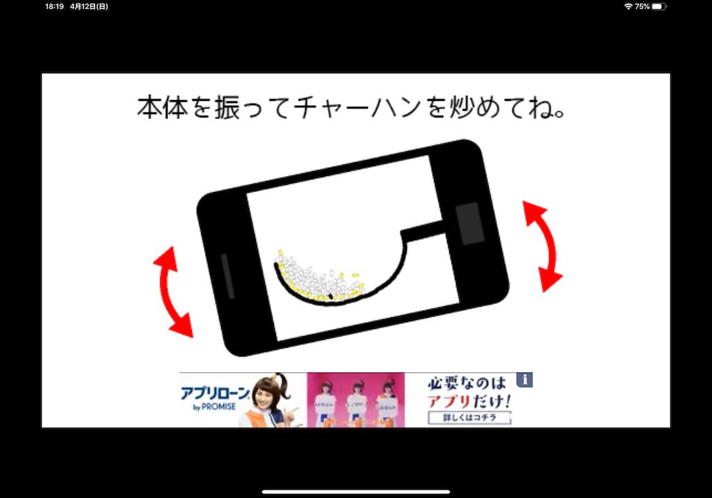 f:id:dedashidake:20200412182710p:image