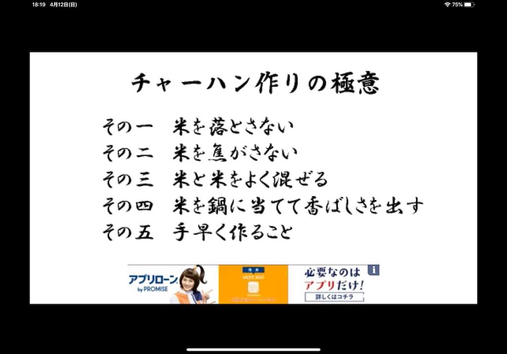 f:id:dedashidake:20200412182841p:image