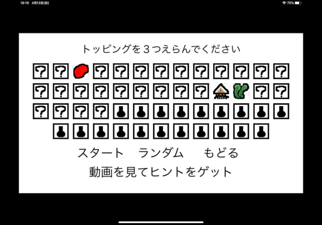 f:id:dedashidake:20200412183120p:image