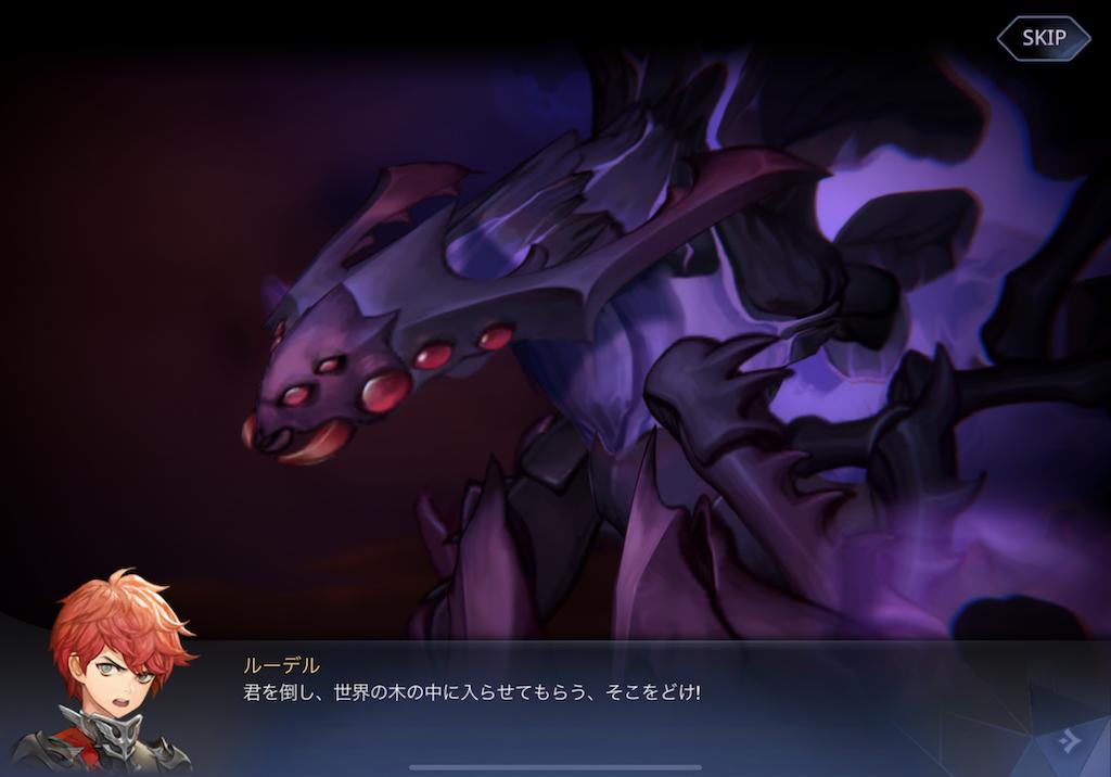 f:id:dedashidake:20200413200756p:image