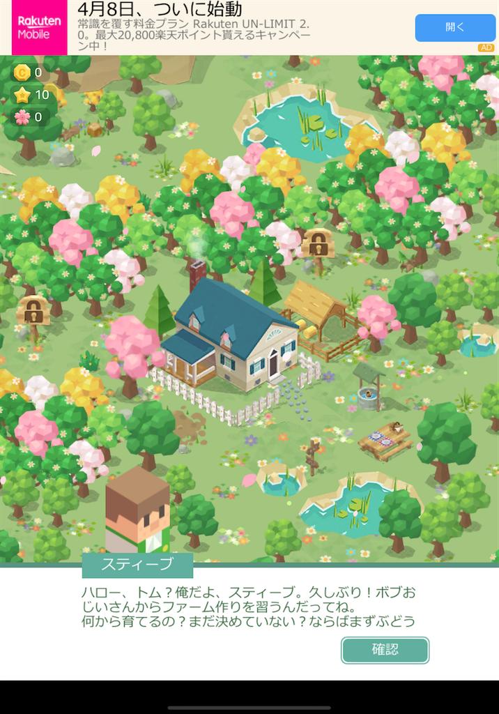 f:id:dedashidake:20200414201228p:image