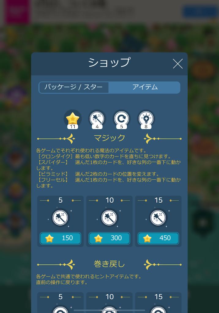 f:id:dedashidake:20200414201610p:image