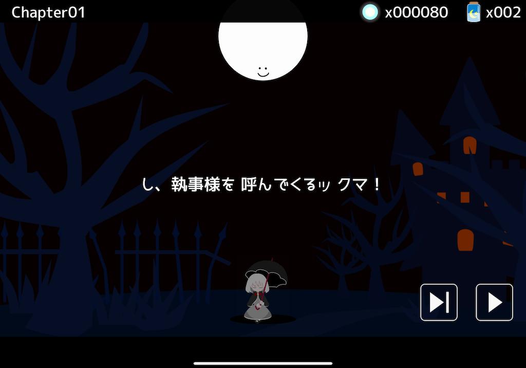 f:id:dedashidake:20200418181606p:image