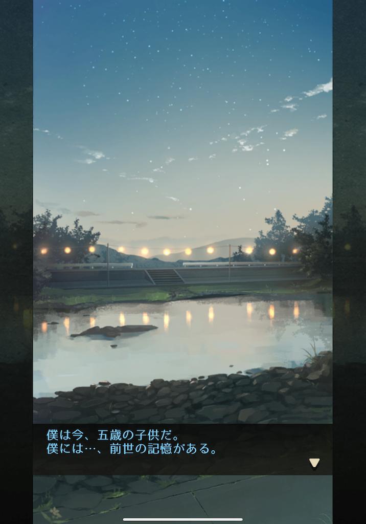 f:id:dedashidake:20200420181539p:image