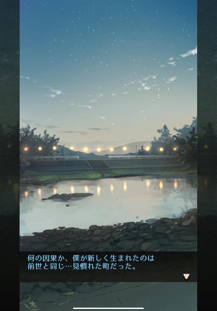 f:id:dedashidake:20200420181643p:image