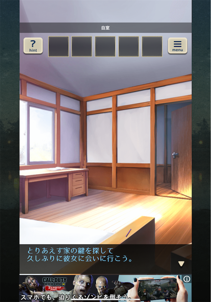 f:id:dedashidake:20200420181810p:image