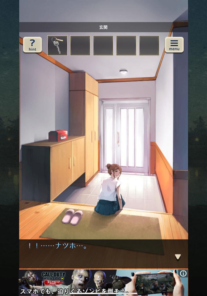 f:id:dedashidake:20200420182203p:image