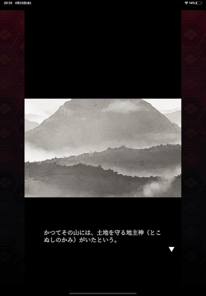 f:id:dedashidake:20200422202730p:image