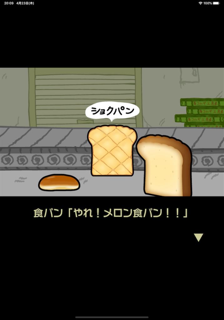 f:id:dedashidake:20200423204101p:image