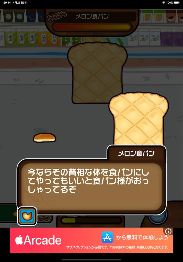 f:id:dedashidake:20200423210230p:image