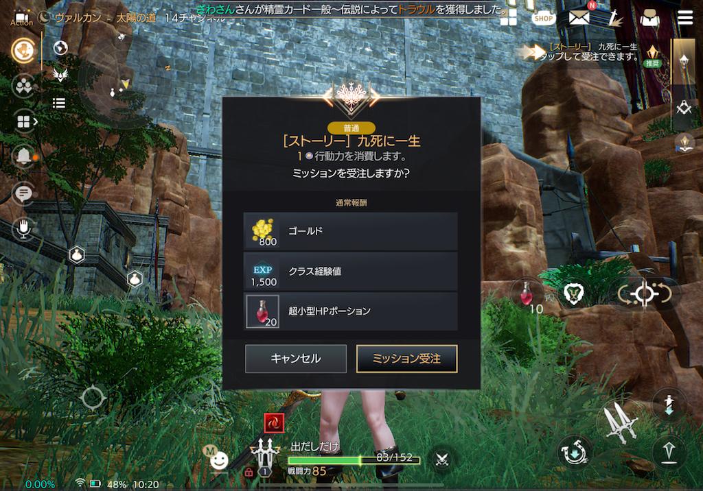 f:id:dedashidake:20200425173036p:image